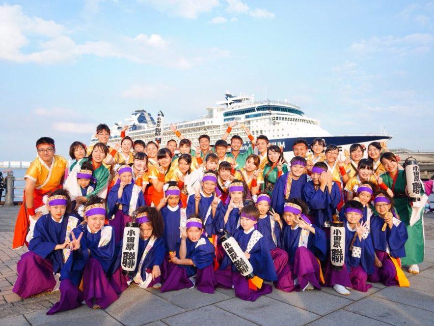 【演舞御礼】10/14(日)第三回横浜よさこい祭り~良い世さ来い 無事終了しました。